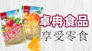 黑龍江卓冉食品有限公司
