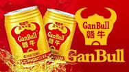 江西省贛牛食品有限公司