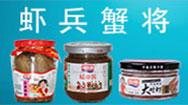 青島百味海娜食品科技有限公司