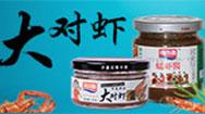 青岛百味海娜食品科技有限公司