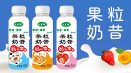 河北鵬翔食品有限公司