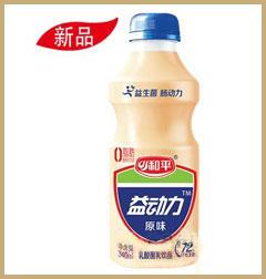 蚌埠市和平乳業有限責任公司