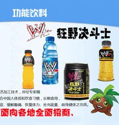 海南熊貓乳品有限公司