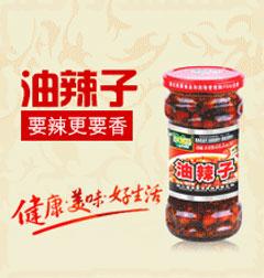 四川省味聚特食品有限公司