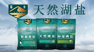 青海省盐业股份有限公司山东分公司
