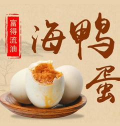 山东云龙特产食品有限公司