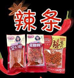 岳陽華商經緯食品有限公司