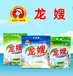 天津康麗洗滌用品有限公司
