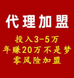 汰漬集團香港控股有限公司