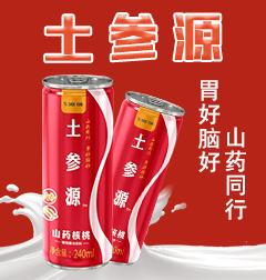 北京土参源科技有限公司