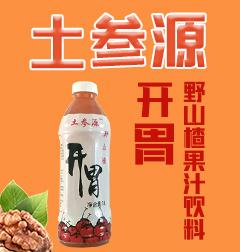 北京土參源科技有限公司