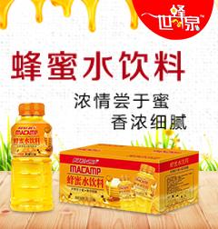 果濃食品(深圳)有限公司