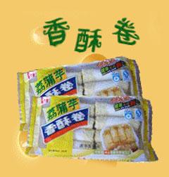 甘肃天玛生态食品科技股份有限公司