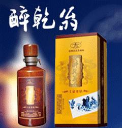 贵州省仁怀市吉泰酒业销售有限公司