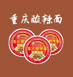 湖南神宮食品有限公司