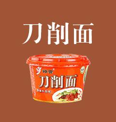 湖南神宫食品有限公司