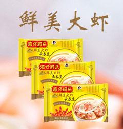 青島萬方食品有限公司