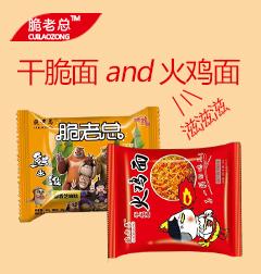 河南省虞城縣萬家樂食品有限公司