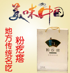 邯郸冀南新区何奇食品有限公司
