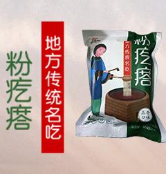 邯鄲冀南新區何奇食品有限公司