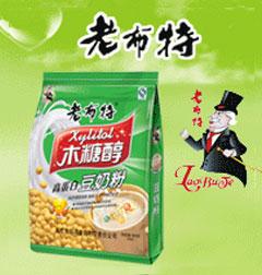 北京市綠得食品有限責任公司