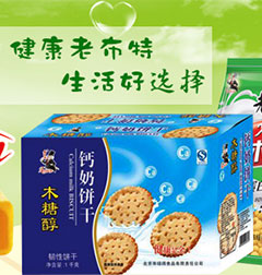 北京市绿得食品有限责任公司