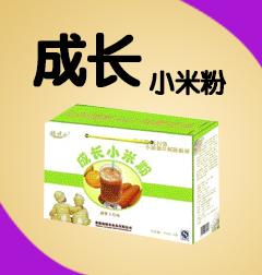 潍坊姥姥乐食品有限公司