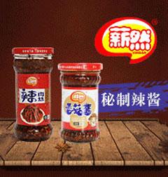 山东薪然食品有限公司