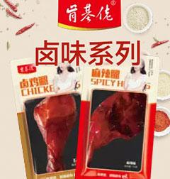 洛阳中康食品有限公司