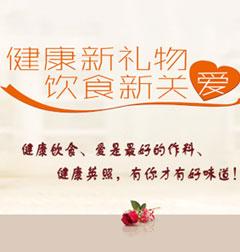 郑州英照调味食品有限公司