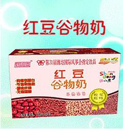 潍坊豆阿哥食品有限公司