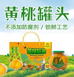山東蒙匯食品飲料有限公司