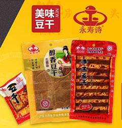 广州椰里亚食品