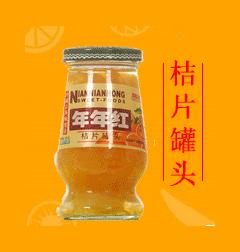 棗陽市大家紅食品有限公司