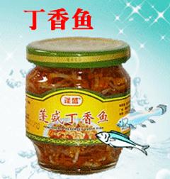 广东蓬盛实业有限公司