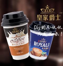 臺州緣份食品制造有限公司
