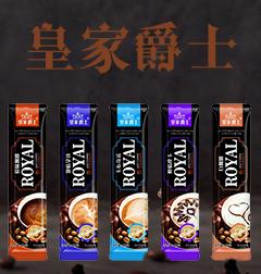 台州缘份食品制造有限公司