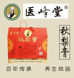 北京尖蜂蜂業食品有限公司