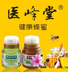 北京尖蜂蜂业食品有限公司