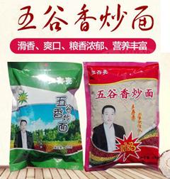 河南省億香源食品有限公司