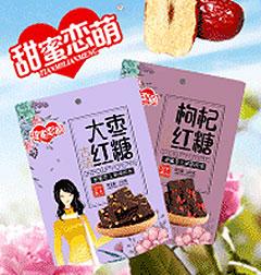 菏澤市牡丹區冠宇食品有限公司