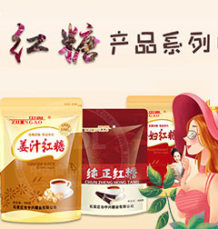 四川云盤山峰食品有限公司