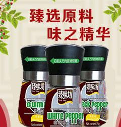 磐安縣姜神堂食品有限公司