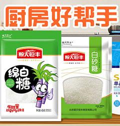 杭州以美茶業有限公司