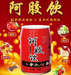 安徽世界村功能飲品有限公司