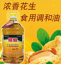 河北食为天农产品贸易有限公司
