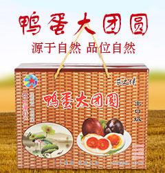 邯郸市朝霞食品有限公司