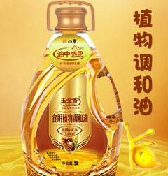 維維糧油(正陽)有限公司