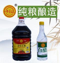 菏澤中禾健元生物科技