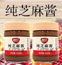 山東玉金香食品有限公司